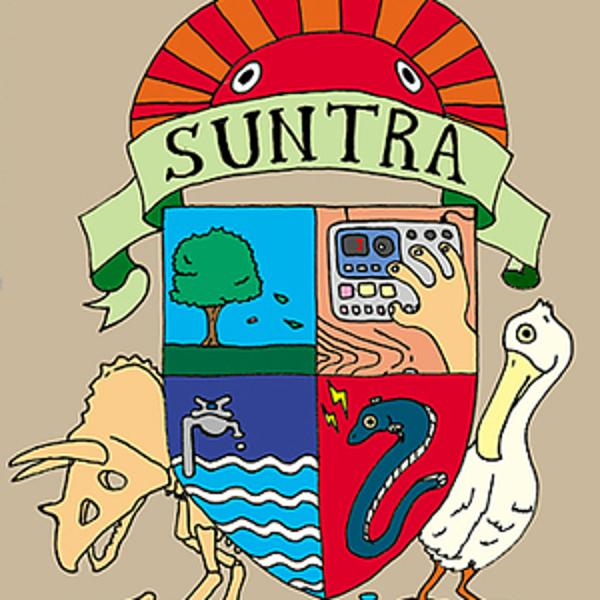 Музыка от Suntra в формате mp3