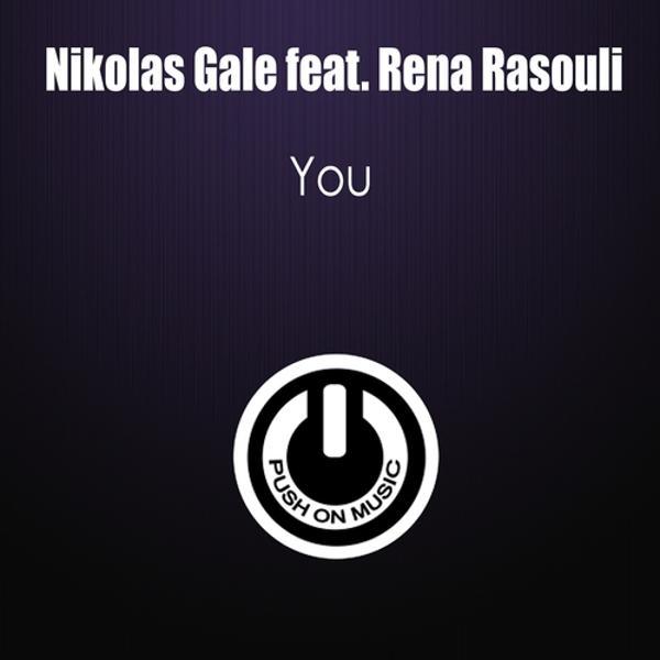 Музыка от Rena Rasouli в формате mp3