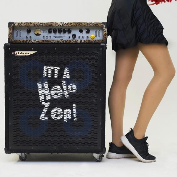 Альбом: Itt a helo zep!