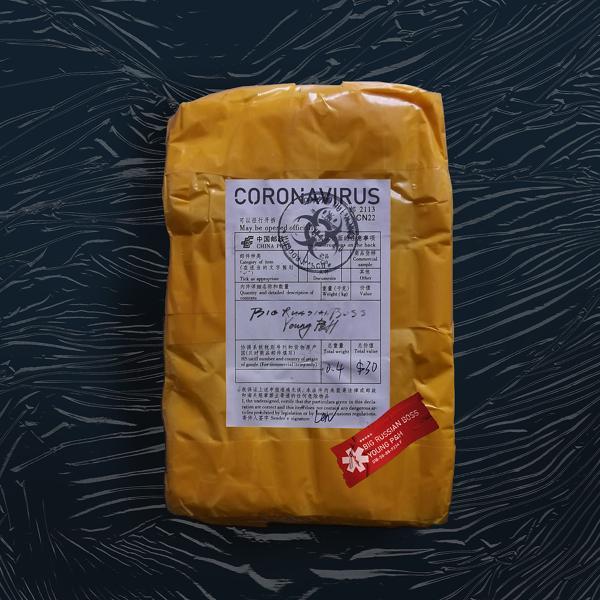 Альбом: Coronavirus (feat. Young P&H)