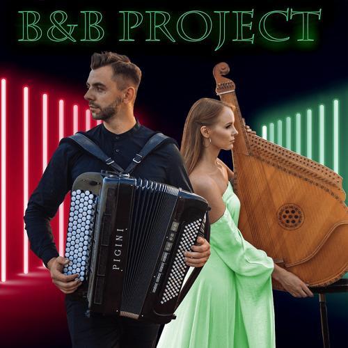 B&amp, B PROJECT - Веснянка  (2019)