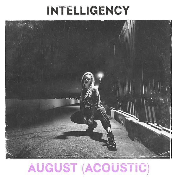 Альбом: August (Acoustic)
