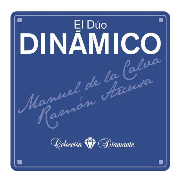 Альбом: Colección Diamante