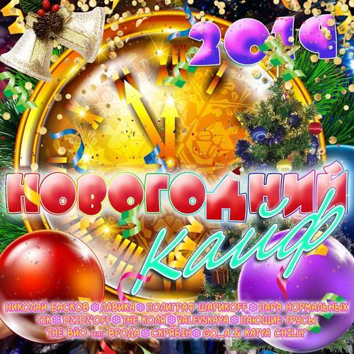 Николай Басков - Новогодняя сказка