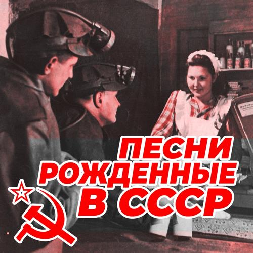 Валерий Золотухин - Разговор со счастьем  (2020)