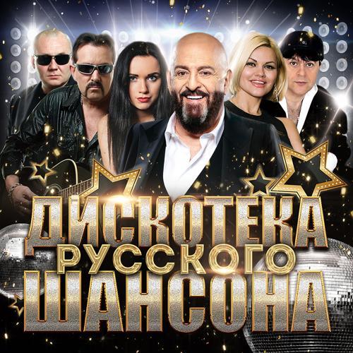 Иван Кучин - Пройдут года  (2020)