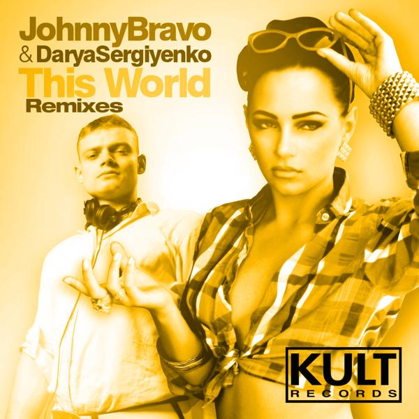 Альбом: Kult Records Presents This World (Remixes)