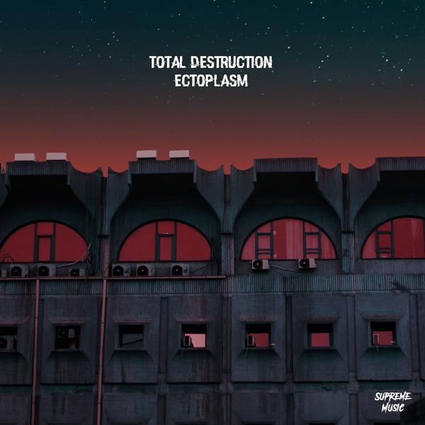 Альбом: Ectoplasm