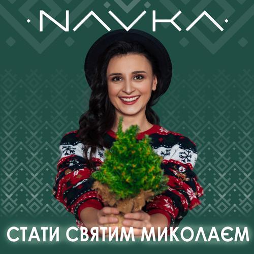 NAVKA - Стати Святим Миколаєм  (2020)