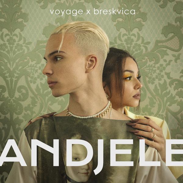 Альбом: Andjele