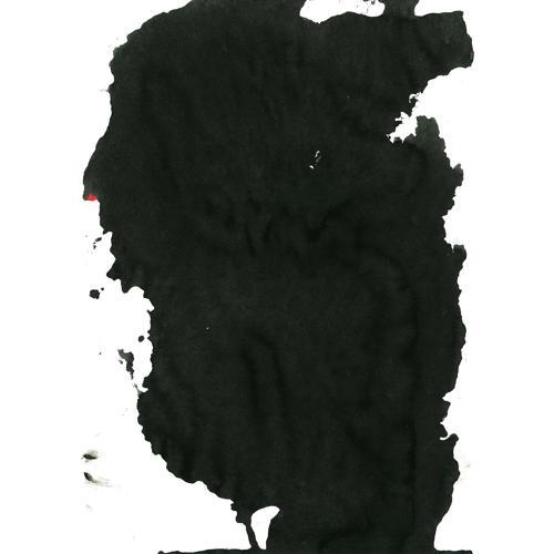 масло черного тмина - 22  (2020)