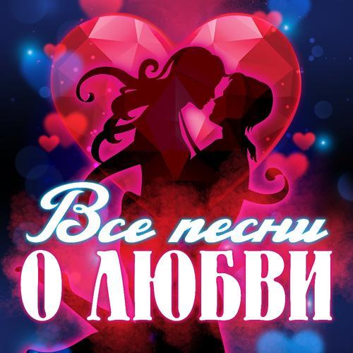 Натали - Первая любовь  (2021)
