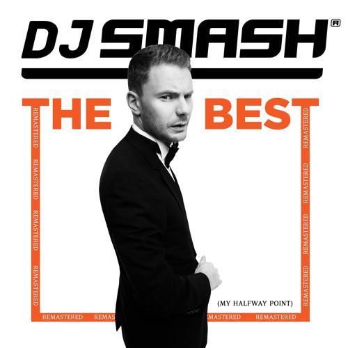 DJ Smash, Моя Мишель - Темные аллеи (Remastered)  (2018)