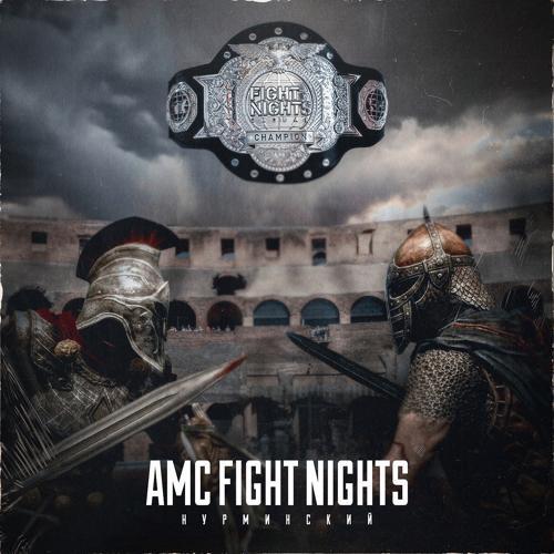 AMC Fight Nights