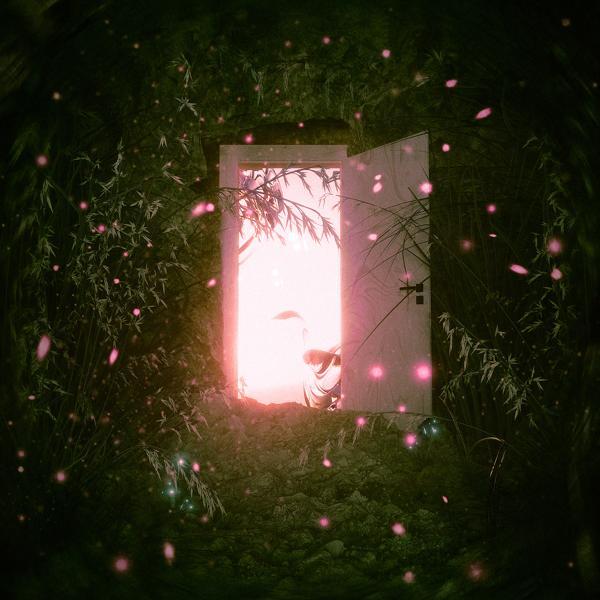 Альбом: За дверью (feat. illumate)