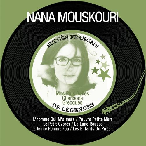 Nana Mouskouri - Tu étais doux (Remastered)  (1963)