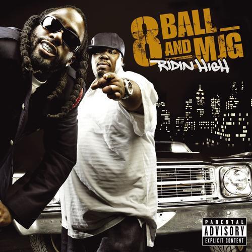 8Ball & MJG, Jazze Pha, Juvenile - Pimpin' Don't Fail Me Now (feat. Jazze Pha and Juvenile)  (2006)