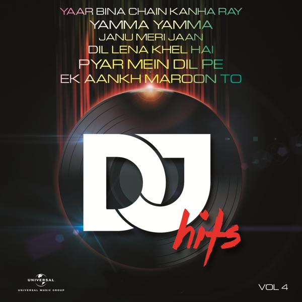 Альбом DJ Hits, Vol. 4