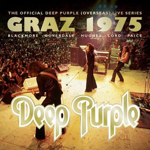 Deep Purple - Lady Double Dealer (Live in Graz 1975)  (2014)