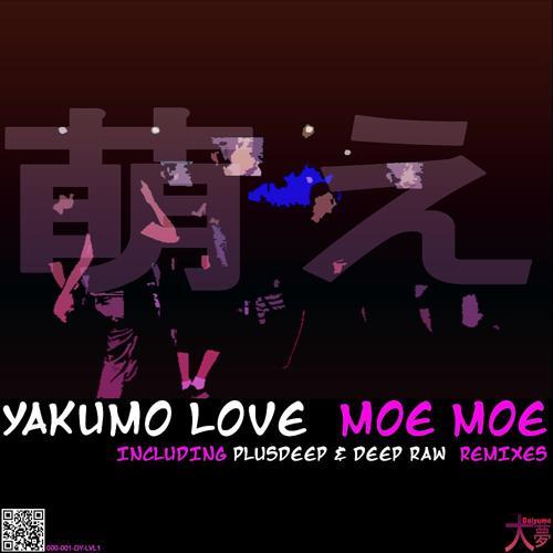 Yakumo love - Fashion (Original Mix)  (2010)