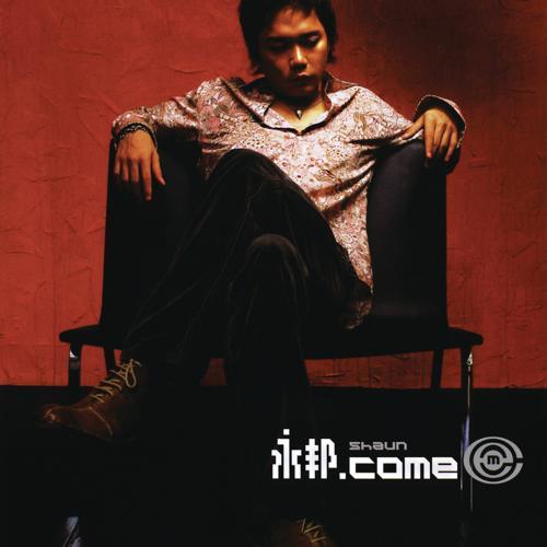 Shaun - Fei Xu  (2002)