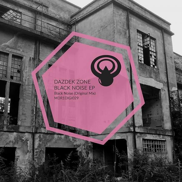 Альбом: Black Noise