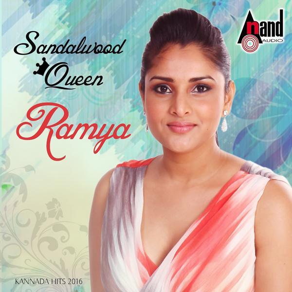 Альбом: Sandalwood Queen Ramya - Kannada Hits 2016
