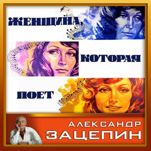 Алла Пугачёва - Если долго мучиться  (2014)