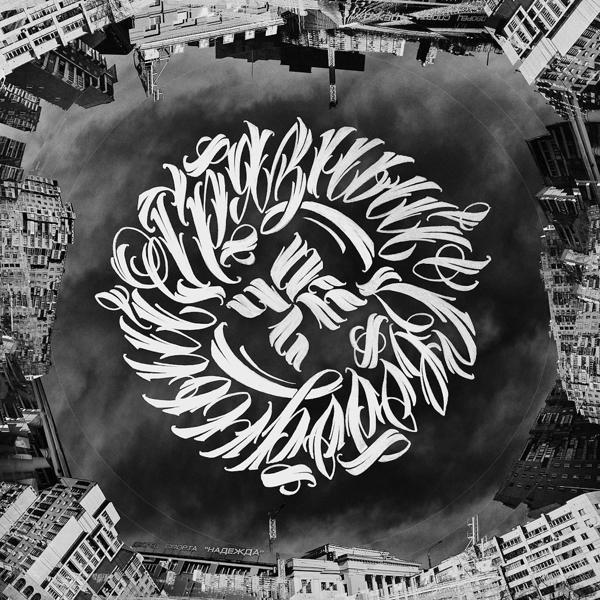 Альбом: Грязный свободный