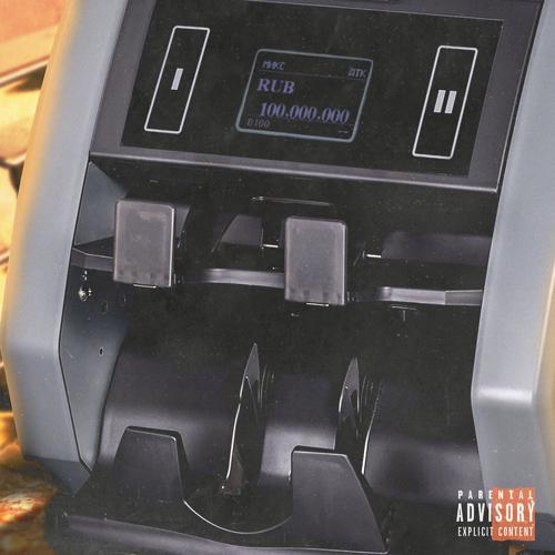 Yung Trappa, THRILL PILL - Деньги  (2017)