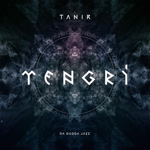 Tanir & Tyomcha - Разбит  (2017)