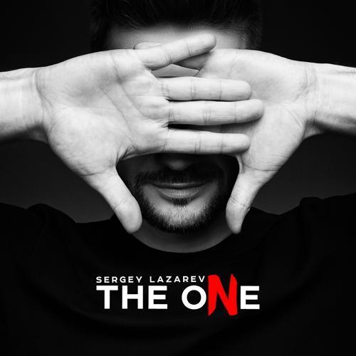 Сергей Лазарев, DJ Miller - Stand by me (feat. Dj Miller)  (2018)