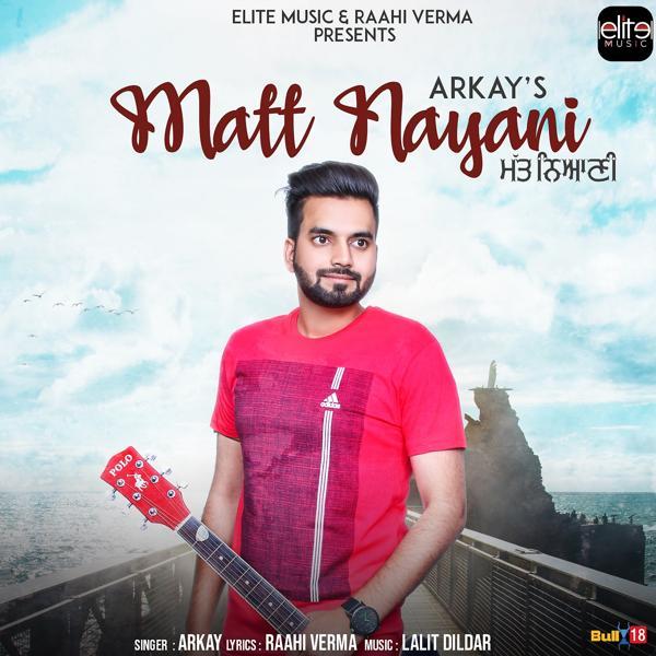 Альбом: Matt Nayani