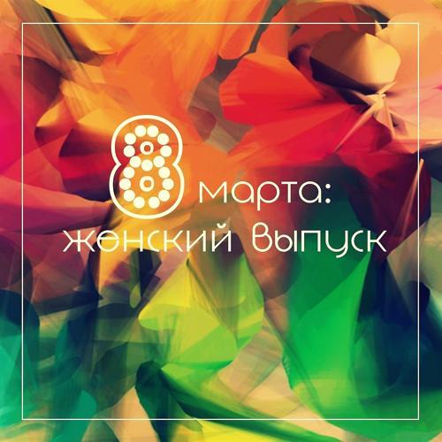 Ирина Дубцова, Любовь Успенская - Я тоже его люблю (Разговор жены и любовницы)  (2015)