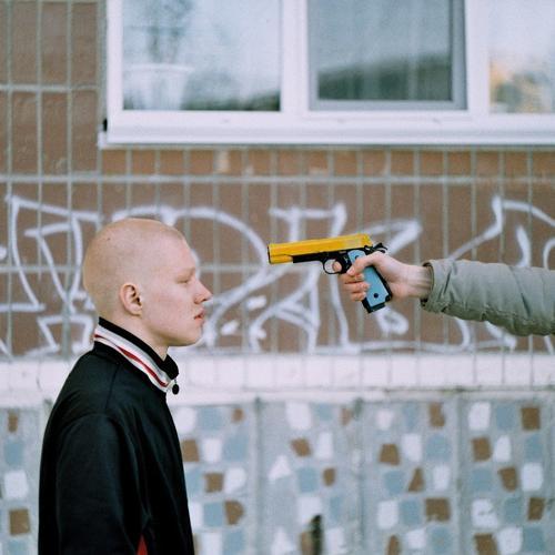 саша огородников - кто (этот мир)  (2018)