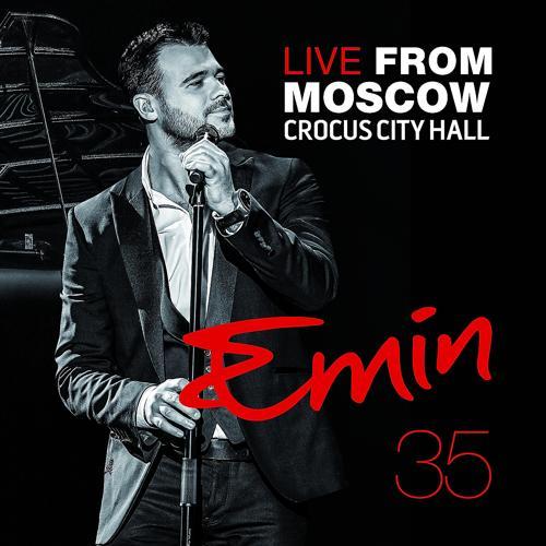 EMIN, Ирина Дубцова - Ангел бес (Live)  (2014)