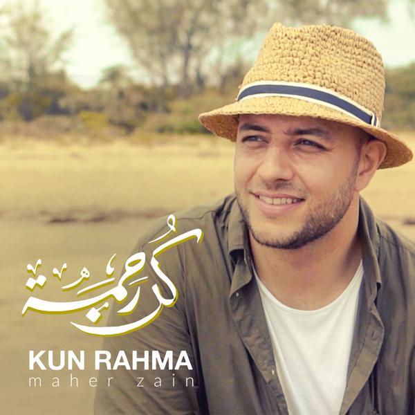 Альбом: Kun Rahma