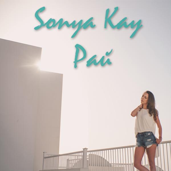 Альбом: Рай
