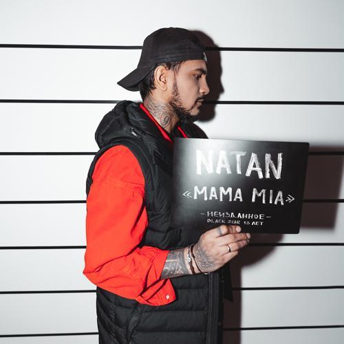 Natan - Mama Mia  (2019)