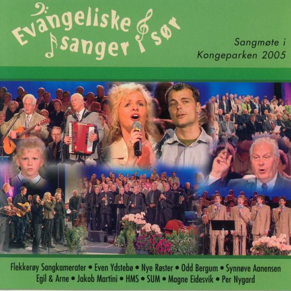 Альбом: Evangeliske Sanger I Sør 2005