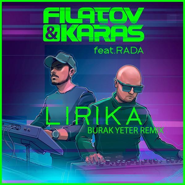 Альбом: Lirika (feat. Rada) [Burak Yeter Remix] [Extended version]