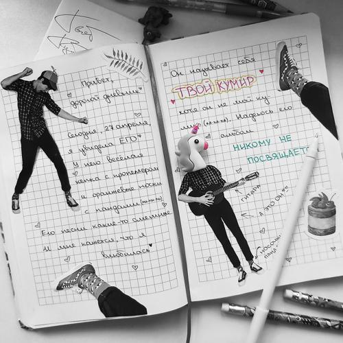 Твой Кумир - Никому не посвящается (Для Таньки с 5-го этажа) [Original Mix]  (2019)