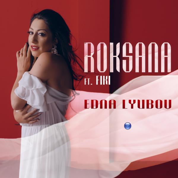 Альбом: Edna lyubov