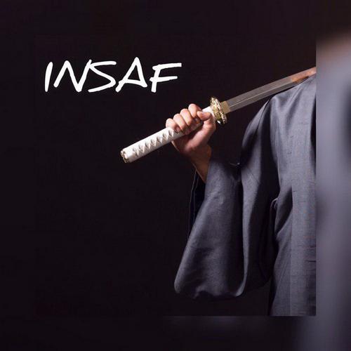 INSAF - Кимоно  (2019)
