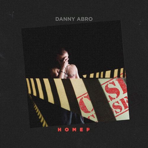 DANNY ABRO - Номер  (2019)