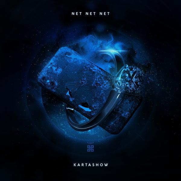 Альбом: Net Net Net