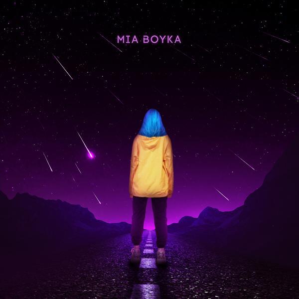 Альбом: Розовые звёзды